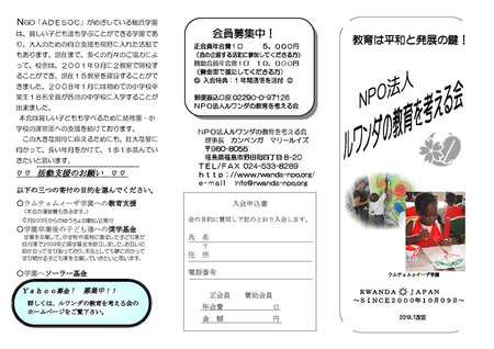 pamphlet-2013-1.jpg