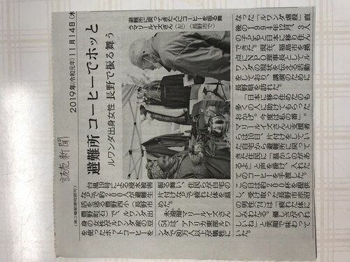 IMG_2742読売.jpg