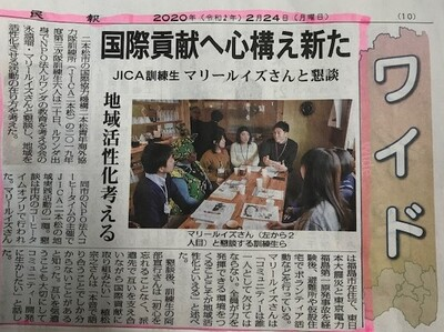 IMG_3113民報2.jpg