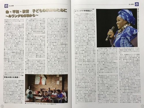 IMG-4107青森3.jpg